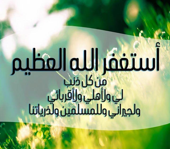 بالصور اجمل ادعية الصباح , اجمل الادعيه تقال عند الصباح 3507 6