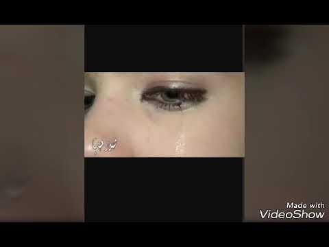 بالصور صور عيون حزينه , اجمل العيون الحزينة التى تدل على الحزن 351 11
