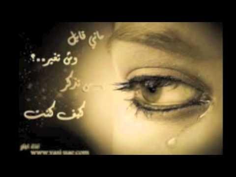 بالصور صور عيون حزينه , اجمل العيون الحزينة التى تدل على الحزن 351 8