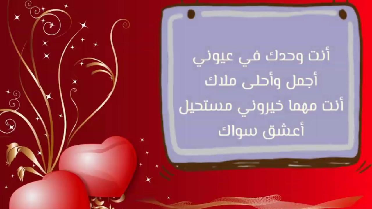 صور رسالة عتاب للحبيب , رسائل عتاب قويه ومؤثره للحبيب