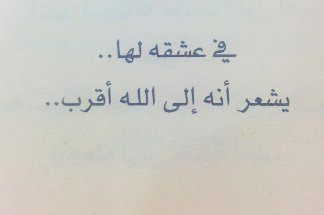 بالصور رسالة عتاب للحبيب , رسائل عتاب قويه ومؤثره للحبيب 3564 8