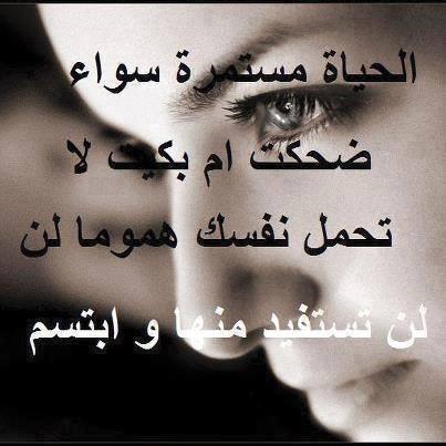 بالصور شعر عن الحزن , كلمات شعرعن الحزن 3605 1
