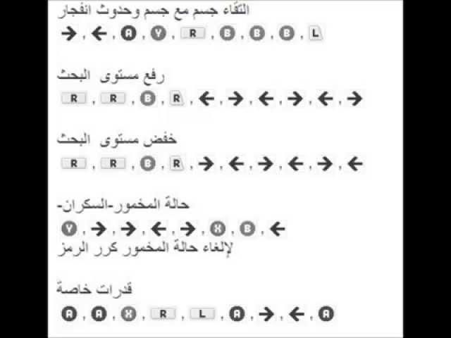 بالصور كلمات سر حرامي سيارات , ماهي الكلمات السر لحرامي السيارات 3636 1