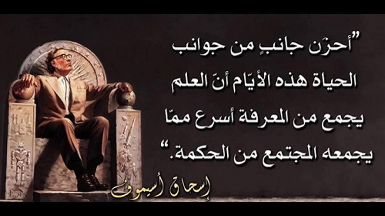حكم عن العلم , حكم وامثال قيلت عن العلم
