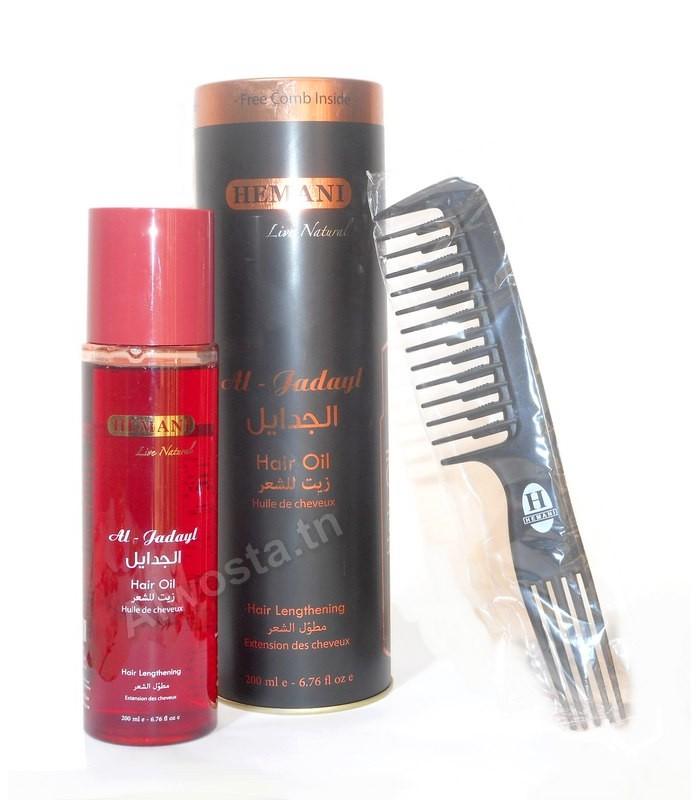 بالصور زيوت لتطويل الشعر , افضل انواع الزيوت لتطويل الشعر 3670 10