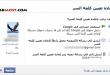 صور نسيت كلمة سر الفيس بوك , توضيح معرفه كيفه استرجاع كلمه السر للفيس بوك فى حاله نسيانها