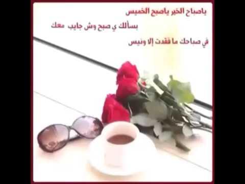 بالصور صباح الخير مسجات , اجمل عبارات وكلمات فى الصباح 368 2