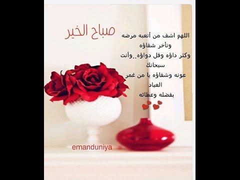 بالصور صباح الخير مسجات , اجمل عبارات وكلمات فى الصباح 368