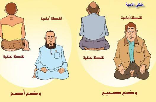 بالصور طريقة الصلاة الصحيحة بالصور , الطريقه الصحيحه للصلاه 3682 10