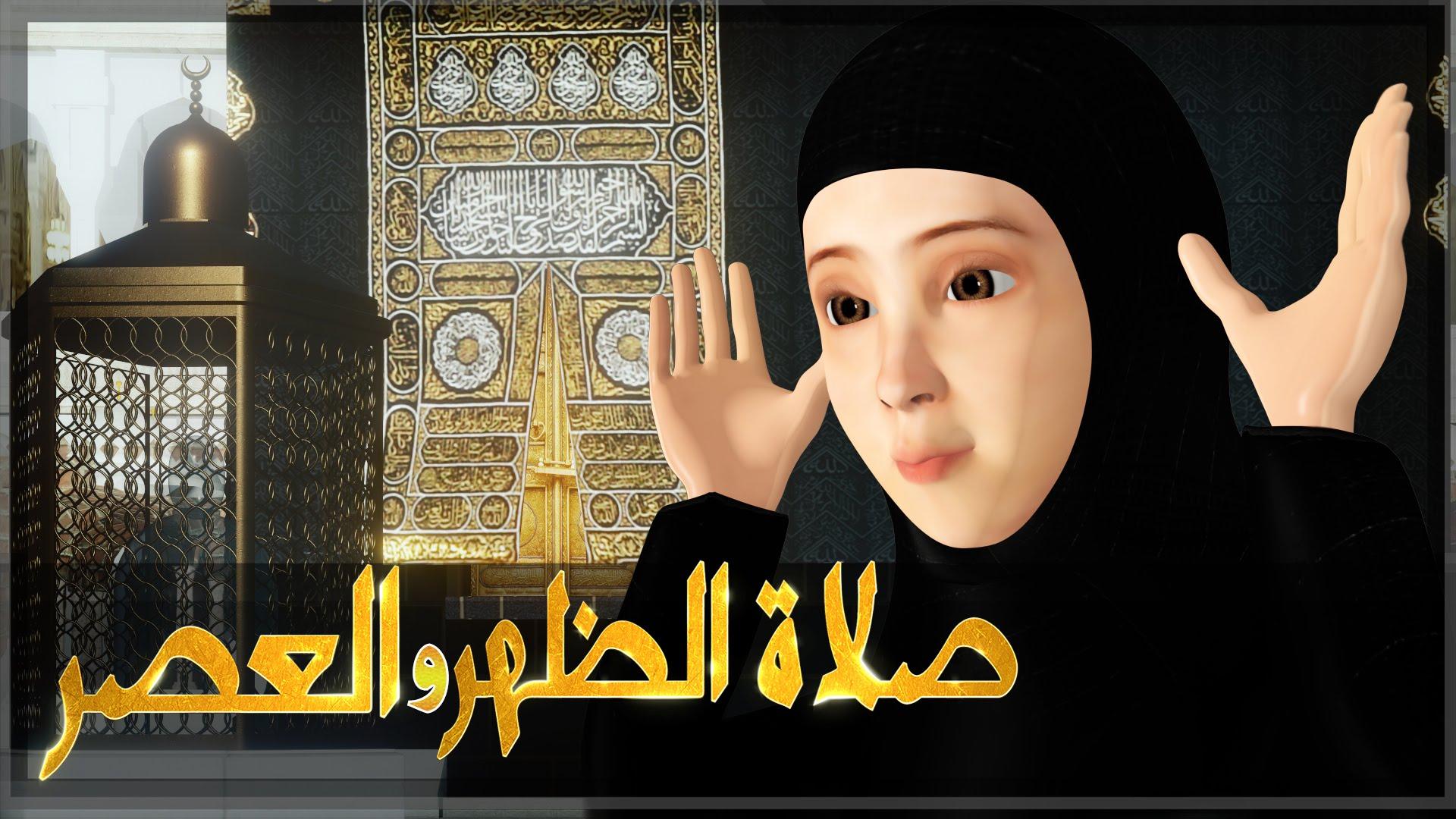 بالصور طريقة الصلاة الصحيحة بالصور , الطريقه الصحيحه للصلاه 3682 3