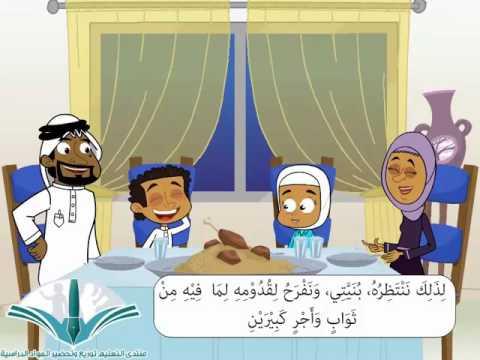 بالصور عبارات رمضان , اجمل العبارات والكلمات التى تعبر عن الشهر الفضيل 370 4
