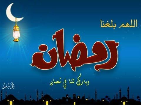بالصور عبارات رمضان , اجمل العبارات والكلمات التى تعبر عن الشهر الفضيل 370 5