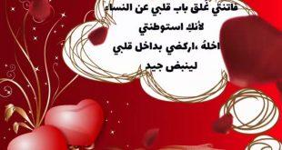 بالصور رسائل صباحية رومانسية , اجمل رسائل الحب والرومانسيه الصباحيه 3718 13 310x165