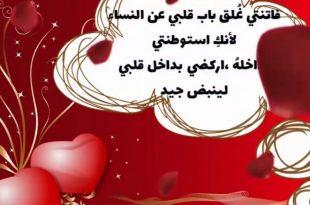 صوره رسائل صباحية رومانسية , اجمل رسائل الحب والرومانسيه الصباحيه