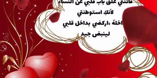 صور رسائل صباحية رومانسية , اجمل رسائل الحب والرومانسيه الصباحيه