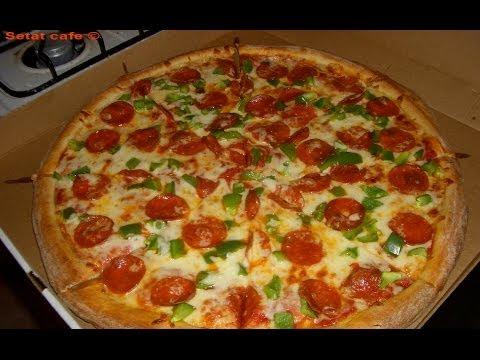 بالصور عمل البيتزا , اجمل الوجبات الغذائية الجميلة 400 2