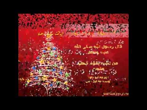 بالصور بطاقات اعياد ميلاد , اجمل واروع الاعياد الميلاد الرقيقة 405 10