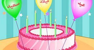 بالصور بطاقات اعياد ميلاد , اجمل واروع الاعياد الميلاد الرقيقة 405 12 310x165