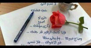 صوره مسجات للحبيب , اجمل الرسائل الحب والعشق للحبيب