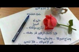 صور مسجات للحبيب , اجمل الرسائل الحب والعشق للحبيب