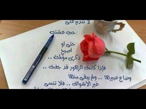 صورة مسجات للحبيب , اجمل الرسائل الحب والعشق للحبيب