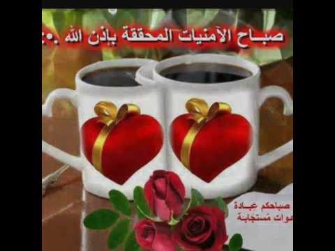 بالصور صباح المحبة , اجمل الكلمات والعبارات الصباحية 415 10