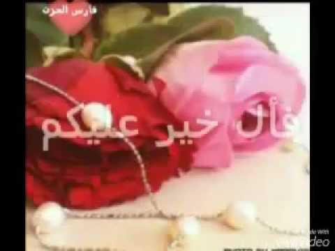 بالصور صباح المحبة , اجمل الكلمات والعبارات الصباحية 415 11