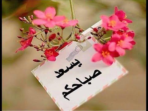 بالصور صباح المحبة , اجمل الكلمات والعبارات الصباحية 415 2