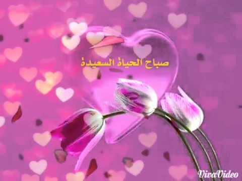 بالصور صباح المحبة , اجمل الكلمات والعبارات الصباحية 415
