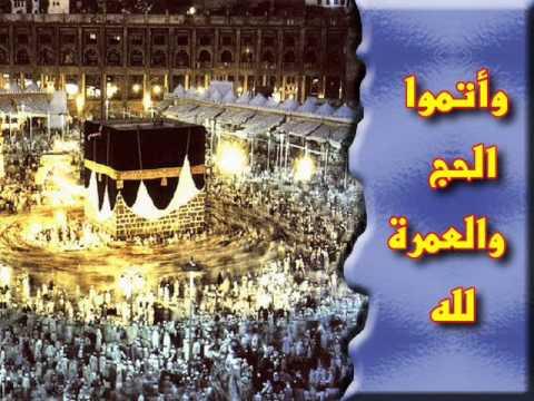 بالصور دعاء العمرة , اجمل واروع الادعية فى العمرة 425 5