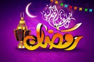 بالصور خلفيات عن رمضان , اروع الخلفيات الرقيقة فى رمضان 436 12 310x205