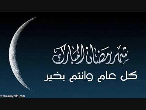 بالصور خلفيات عن رمضان , اروع الخلفيات الرقيقة فى رمضان 436 5