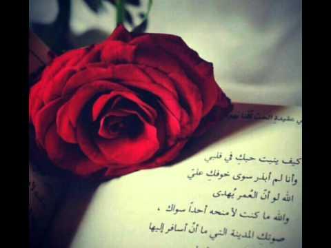 صوره الغيرة في الحب , اجمل العبارات والكلمات عن الحب والغيرة