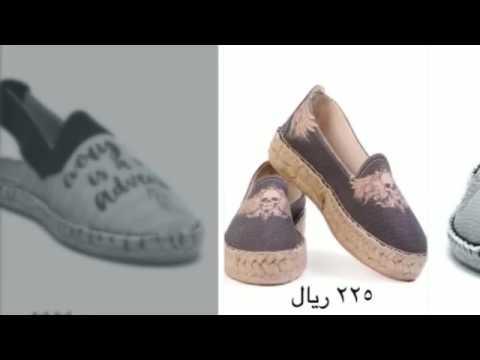بالصور احذية نسائية تركية , اروع الاحذية الجميلة الخفيفة 459 2