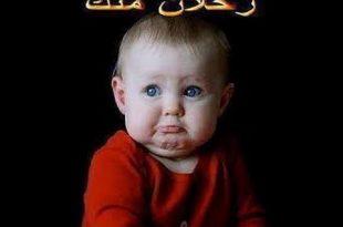 صوره صور اطفال حزينه , اروع الصور الاطفال الرقيقة ذات العيون الحزينة