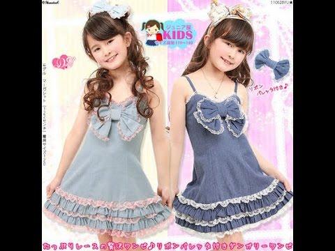 8964c0189 ملابس بنات صغار , اجمل وارق الملابس الجميلة للبنات - صور بنات