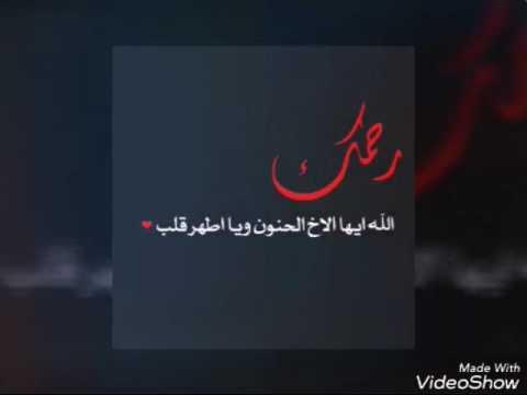 بالصور شعر عن فراق الاخ , اجمل واروع الاشعار عن فراق الحبيب 476 2