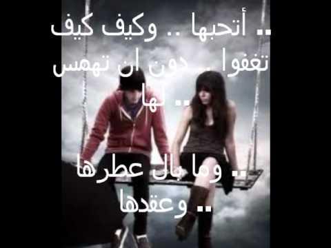 صورة كلام عتاب للحبيب , اروع العبارات والكلمات للحبيب 477 1