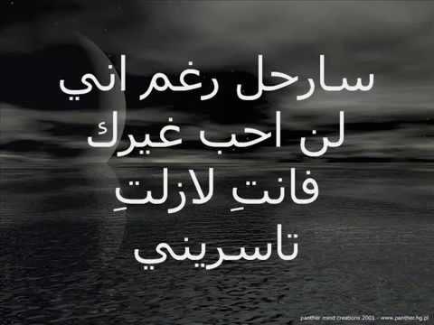 صورة كلام عتاب للحبيب , اروع العبارات والكلمات للحبيب 477 2