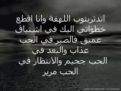صورة كلام عتاب للحبيب , اروع العبارات والكلمات للحبيب 477 3