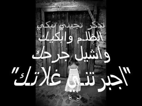 صورة كلام عتاب للحبيب , اروع العبارات والكلمات للحبيب 477 6