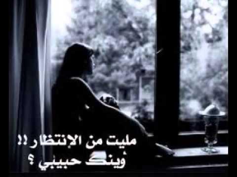 صورة كلام عتاب للحبيب , اروع العبارات والكلمات للحبيب 477 7