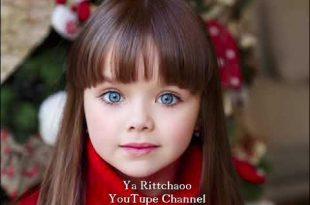 صورة اجمل طفلة في العالم , اروع واجمل الاطفال الجمال فى العالم العربى