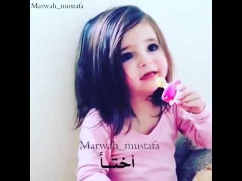 بالصور اجمل طفلة في العالم , اروع واجمل الاطفال الجمال فى العالم العربى 494 3