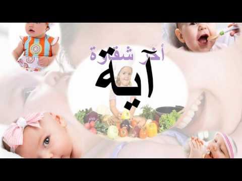 بالصور اجمل اسماء الاولاد , اروع واجمل الاسماء الرقيقة 495 6