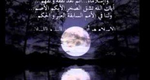 صوره عبارات اسلاميه , اروع العبارات والكلمات الدينية
