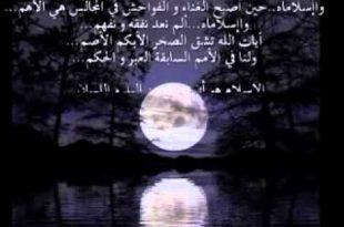بالصور عبارات اسلاميه , اروع العبارات والكلمات الدينية 506 12 310x205