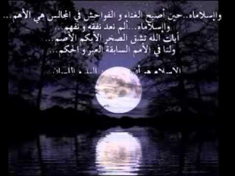 صور عبارات اسلاميه , اروع العبارات والكلمات الدينية