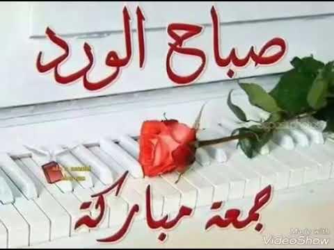 بالصور صور عن الجمعه , اجمل العبارات والكلمات الرقيقة فى يوم الجمعة 529 6