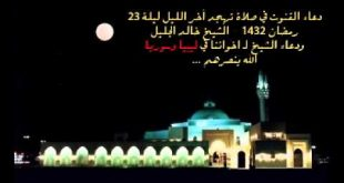 بالصور صلاة التهجد في رمضان , اجمل الصلوات المحببة الى الناس والمستجاب فيها النداء باذن الله 597 3 310x165